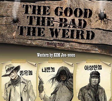 good-the-bad-weird-banner1