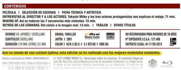 En subrayado la nota que avisa de que la calidad audiovisual no es óptima (o digna) para un Bu-Ray.